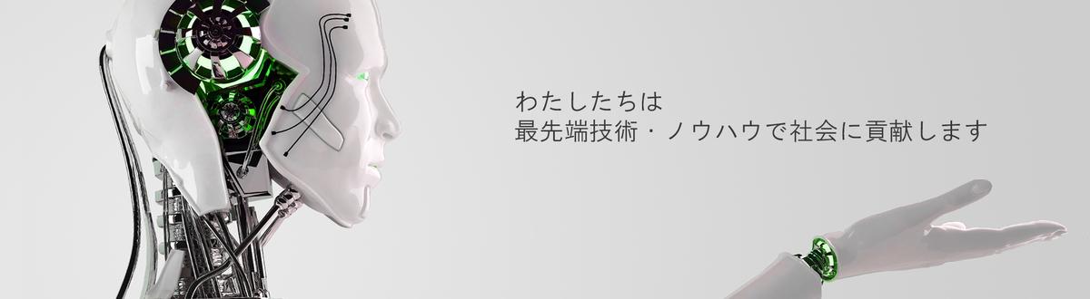 株式会社豆蔵