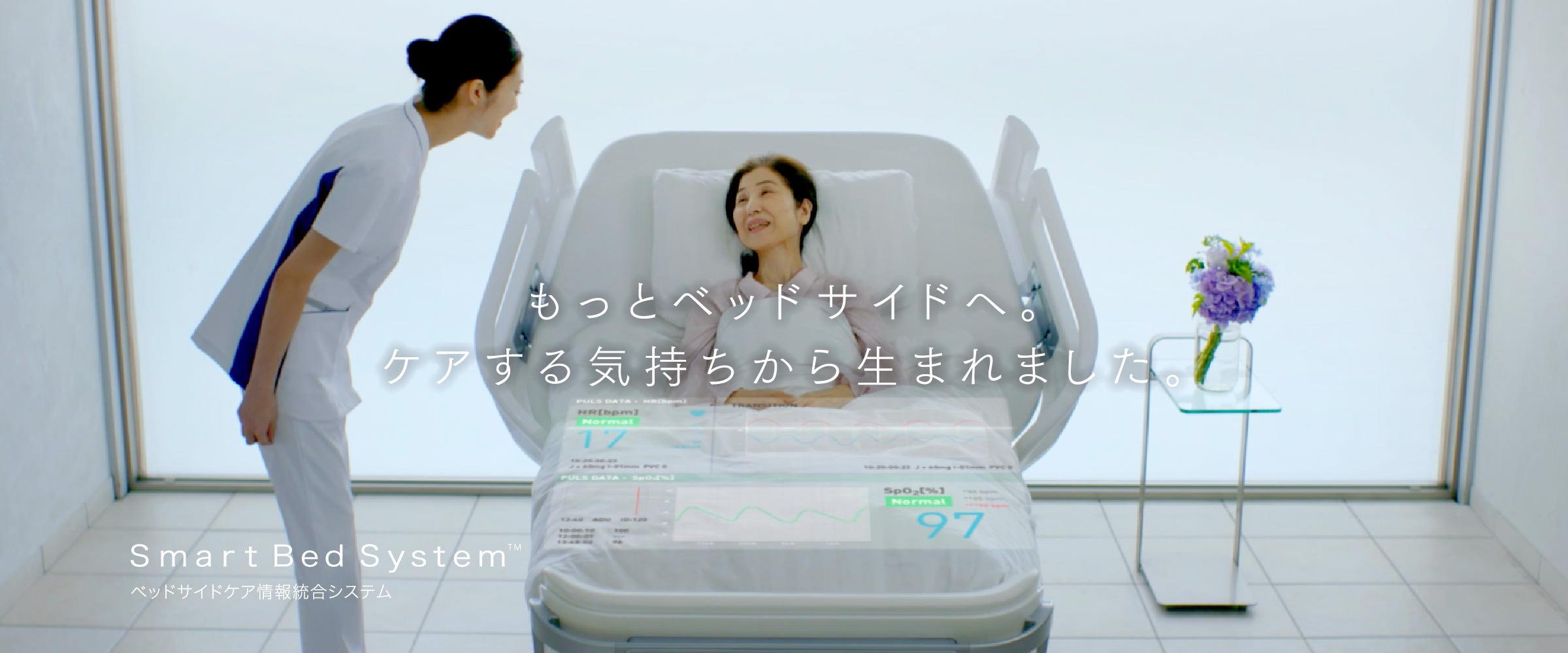 【 組込み系エンジニア 】
