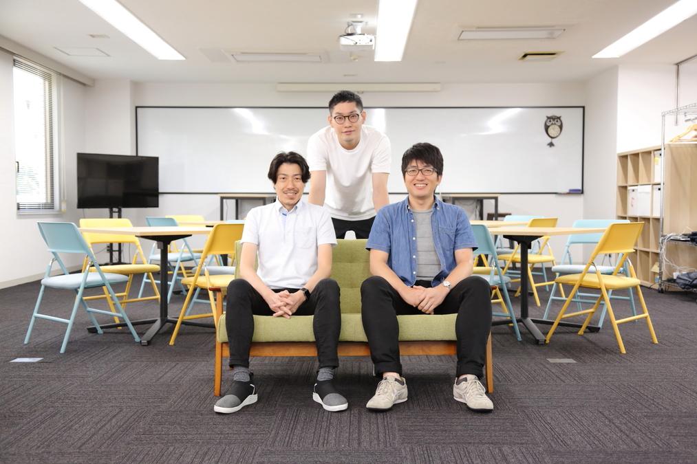 【東京】フロントエンドエンジニア