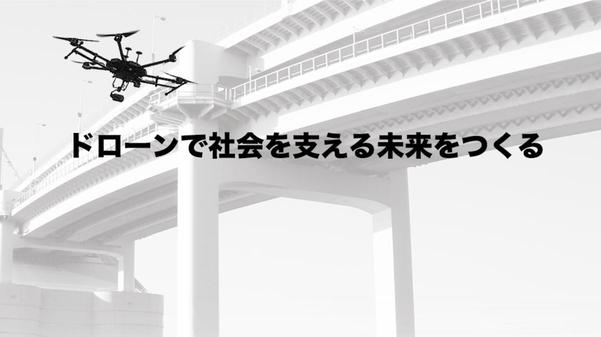 【テックリード 】 Web・モバイルアプリエンジニア