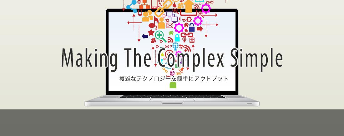【プリンシパルマーケティングコンサルタント】Web解析スキルを活かして、最上級コンサルタントとして働きませんか?