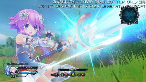 【ゲームCGデザイナー(3DCG全般)】2